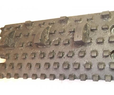 Сегмент А ДО-1М297 к дробилке ДО-1 М